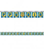 "Happy Birthday Girlande ""Polizei Party"" - 2,6 m"